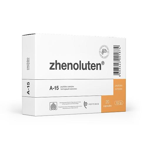 Женолутен — пептиды яичников