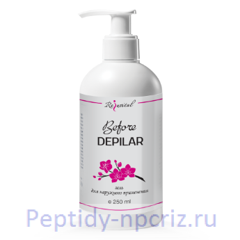 Before Depilar, 250 мл